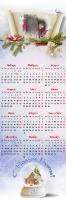 календари вертекальные