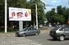 Рекламный щит 3х6