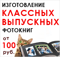 kn_new_fotopeshat-4444.png