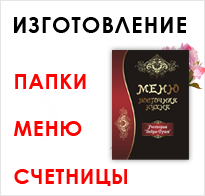 kn_new_fotopeshat-555.png
